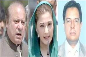sharif and daughter son in law sent back to jail after finishing payroll