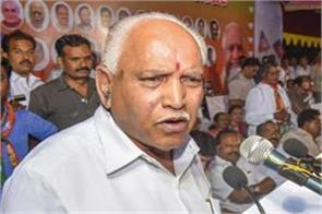 yeddyurappa returns to bengaluru from delhi all of a sudden