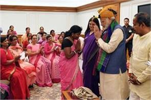 anganwadi worker from pm thank you