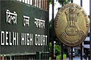 1984 sikh riots case delhi hc to hear appeals hearing in three weeks