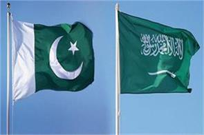 saudi arabia s delegation hopes to deal with petroleum in pakistan