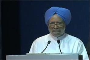 modi government targets pm manmohan singh fails on all fronts