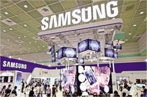 south korea gas leak in factory of samsung electronics 1 worker dies
