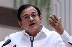 nda government tried to make base a giant chidambaram