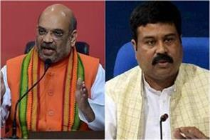 amit shah meets pradhan on price price of petrol diesel
