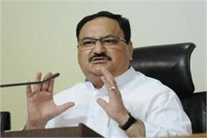 government has opened 98 new government medical institutes in four years nadda