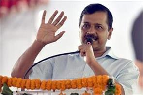 dismissed for approval of minister without application kejriwal rejects