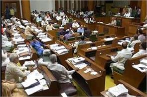 three bills passed on second day of monsoon session of assembly