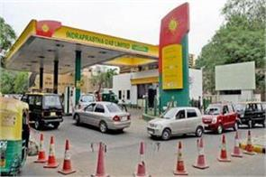 cng is ready to burn pockets after gasoline and diesel