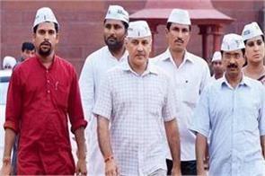advantage case demand of aap legislators delhi government officials debate