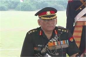 army chief s pakistan does not interfere with terrorism