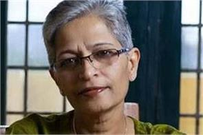 gauri lankesh case sit detained another person
