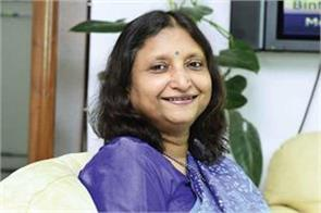 anshula kant appointed managing director of sbi