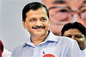 chief minister arvind kejriwal will visit south korea