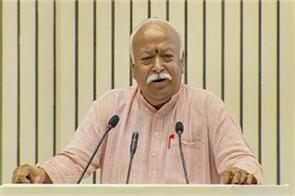do not be afraid of diversity accept it celebrate mohan bhagwat