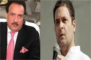 rahul is the next prime minister of india rehman malik
