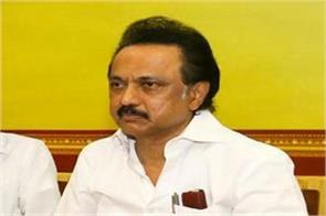 mjrs birth centenary program will not be included in the dmk stalin