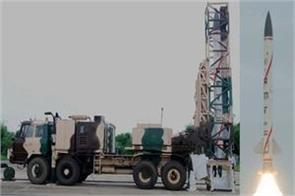 india successfully test indigenous ballistic missile