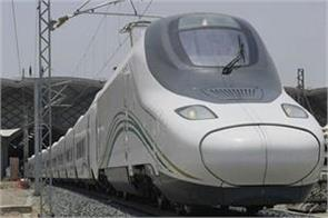 saudi arabia launches fast speed rail project