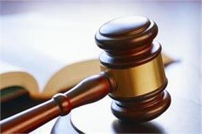 3 accused arrested in irregular cases court