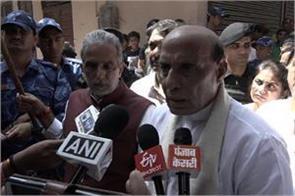 rajnath singh said swachh bharata abhiyan in faridabad
