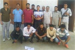 harman sidhu arrested for heroin smuggling