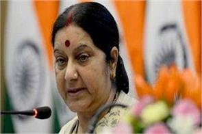 sushma swaraj s trip to tuli due to rising tensions in syria