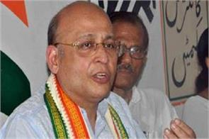 pm responsible for  restless  in upper caste society congress