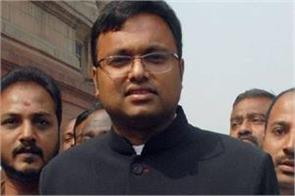 karti chidambaram doing gross misuse of exemption for foreign travel ed