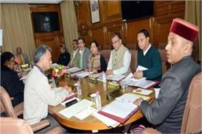 discussion will be at cabinet meeting on dispute of section 118