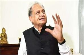 vat gehlot had to be reduced on petrol and diesel under congress pressure