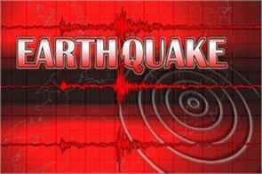 an earthquake measuring 8 1 in fiji s capital suva