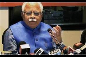cm khattar get angered on question of rewari gang rape case