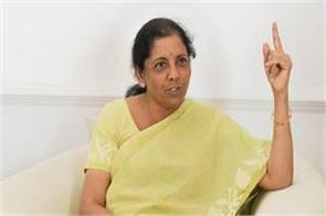 congress agenda is to cancel raphael deal sitharaman