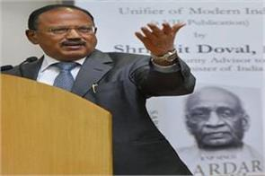 there was probably an error for separate constitution for j k doval