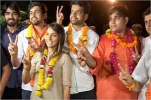 dusu election 20 round counting complete