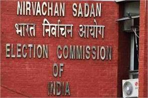 ec announces withdrawal of currency notes in rs lce