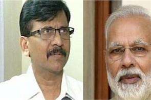 rafael s contract is father of bofors sanjay raut
