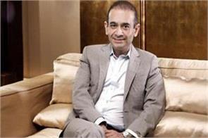 union bank dragged neerav modi into court in hong kong report