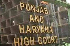 high court decides to root the akali rally