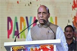 india has 16 9 lakh tourists coming to india on e visa in 2017 rajnath singh