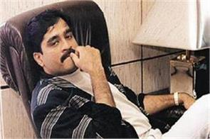 now dawood keega screws india meets us