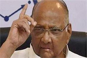 pawar launches election campaign from junnar targeted bjp