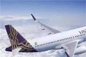 vistara flight delayed by 2 hours due to weather failure in delhi