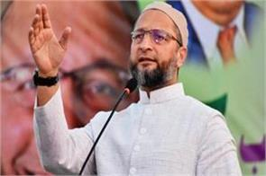 after the election rally asaduddin owaisi in the mood for fun danced fiercely