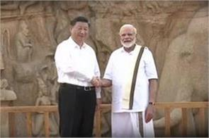 unbelief  between india china relations friendship