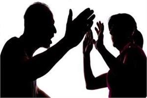 time for change in  domestic violence law