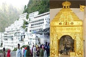 gold plated door for pilgrims to mata vaishnadevi temple
