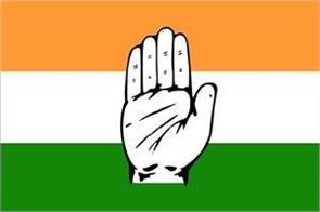 maharashtra elections congress released third list of 20 candidates