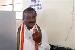 congress mp on bail in election code violation case